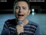 ЗВЕРИ - Тебе (Official HD-video, 2007)