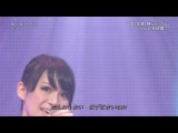 [LIVE] Perfume-Spring of Life [Music Japan 08.04.2012]