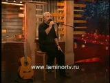 Газиханов Леонид - Летит душа