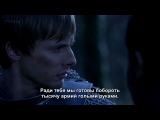 Merlin: Episode 4x02 - The Darkest Hour: Part 2 [RU SUB - HD]
