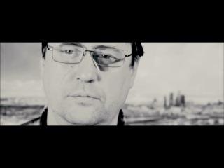 Сплин - Страшная тайна (2012)