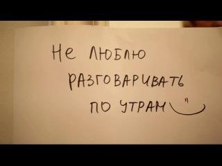 Mr Probz feat Anastasia Arnautova - WHO ARE YOU