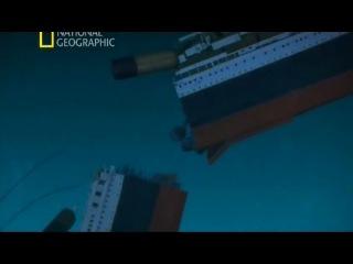 Как тонул Титаник.Реконструкция