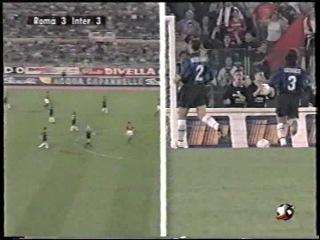 Рома - Интер (чемпионат Италии 1998-1999, 31-й тур). Русский комментарий