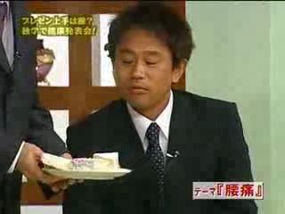Gaki no Tsukai #805 (2006.05.14) — Health Presentation (ENG subbed)