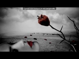 «рана в моей душе» под музыку ПЕСНЯ ИЗ фильма Сумерки [vkhp.net] - Tell me why.mp3. Picrolla