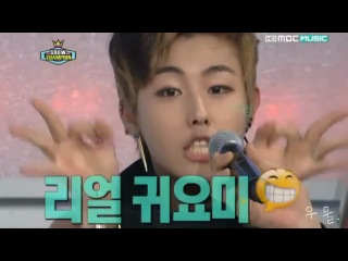 [Отрывок]  Block B (U-Kwon) - Киёми (Show Champion - 2012.11.27)