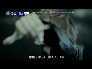 Kuroyume - 13 new ache (Short Ver.) [PV]