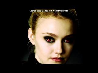 «Сумерки» под музыку Within Temptation - What Have You Done (Feat. Keith Caputo)  Из фильма Сумерки 2 (Новолуние). Picrolla