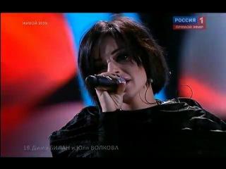 #19. Дима Билан и Юлия Волкова - Back to her future (Россия, финал)