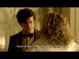 Доктор Кто 5 сезон 13 серия «Большой взрыв» (RUS SUBS)