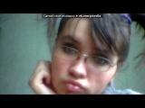 Фотогерой - мои фотоэффекты! под музыку Ангел-А и Dj Slon - Ангел мой. Picrolla