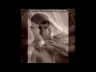 «альбомчик» под музыку Капа и Картель - Самара Цитадель. Picrolla
