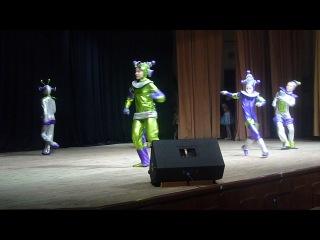 Танец инопланетян