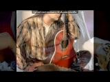 «Cофия и Аурика Ротару » под музыку София Ротару - И кто посмеет. Picrolla