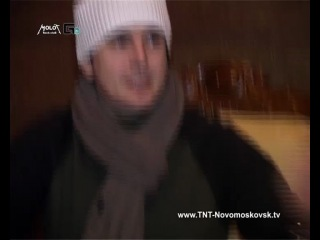 КМ_группа 7Б_Тула_р/к Молот_клуб Премьер_ТНТ-Нмск