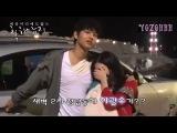 [BTS] Nice guy [Song Joong Ki & Lee Yoo Bi]
