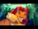 «С моей стены» под музыку из мультфильма