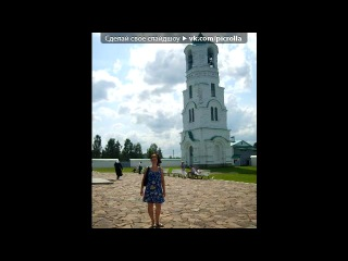«Александро-Свирский мужской монастырь» под музыку Красивая музыка - Приятная для души. Picrolla