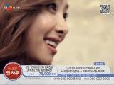 IPKN making film by CJ O Shopping mall 120103