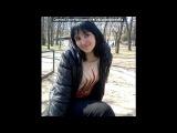 «я любимая» под музыку Настя Задорожная - Зачем Топтать Мою Любовь. Picrolla