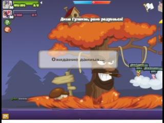 Вормикс: Я vs Адыль Сабырбаев (30 уровень)
