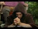 Агирре: Гнев Божий /Вернер Херцог / Aguirre, der Zorn Gottes (1974)