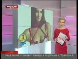 Топ 5 самых популярных подарков с 24au.ru по версии СТС-Прима