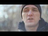 Наум Блик - В октябре моем (feat. Большой Друг)