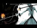 «БЛИЧ» под музыку Franky -  Just Run Away (OST
