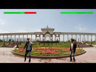 Kazakhski Mortal Kombat)