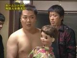 Gaki no Tsukai #895 (2008.03.09) — BuraMayo Kosugi Homesick