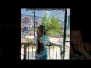 «слайдшоу» под музыку Snoop Dogg - Wet (Sweat) (David Guetta Remix) (NEW 2011). Picrolla