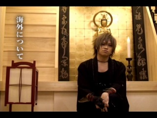 Shu DVD - Comment Akiya