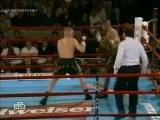 1998-07-18 Рой Джонс – Лу Дель Валле