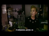 [G-Day] OOAK Collection DVD: BEHIND THE SCENES [DISC 1] (рус.саб)
