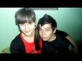 «ЧДС)))))» под музыку Моим друзьям♥ - Я очень сильно скучаю по вам. Picrolla