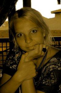 Наташа Телепнева, Бухара