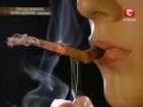 О чём молчит пачка сигарет. часть 1 (2011) канал СТБ