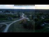 На Вышке!!!!80 метров высота!!! под музыку BIFFGUYZ - Я Тебя Бум-бум-бум (Daniel Bovie инстр.). Picrolla