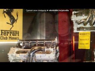 «Европа 2009» под музыку Татьяна Зыкина - Нахер мне город в котором. Picrolla
