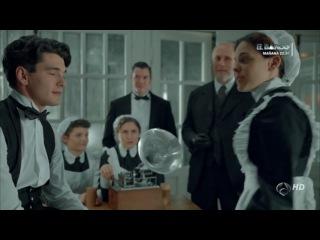 Гранд Отель / Gran Hotel (2 сезон 4 серия) HD