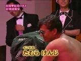 Gaki no Tsukai #861 (2007.07.01) — 15th Itao Yome Wedding reception & talk