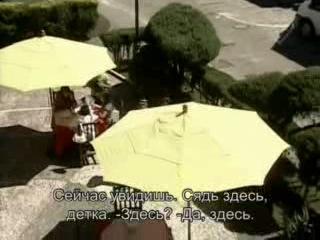 Во имя любви/En nombre del amor 12 серия (русские субтитры)