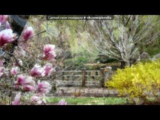 «ВРЕМЕНА ГОДА» под музыку Фредерик Шопен в исполнении оркестра Ричарда Клайдермана - - времена года- ( весенний вальс ). Picrolla