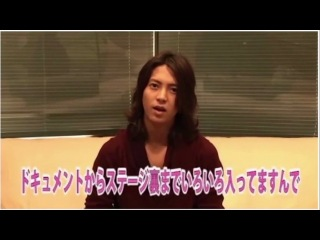 YamaPi Message for New Year X'mas days