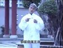 Ming He Quan - Ba Bo Lien 3