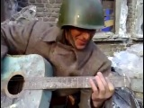 как играли )) песни  Depeche Mode в Сталинграде на трофейной немецкой гитаре