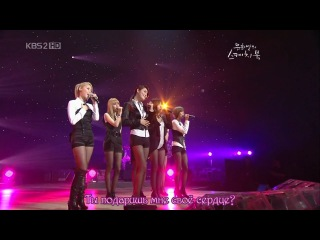 After School - When I Fall [LIVE] (рус. саб.)