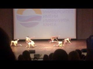 ритмическая гимнастика. юридической институт.2013